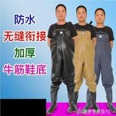 加厚下水褲半身捕魚雨褲男連體全身下水衣服皮水衩褲雨褲雨鞋耐磨 酷斯特數位3c  YXS