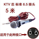 靚韻 M1專業有線話筒有線麥克風動圈麥KTV專用卡拉OK家用唱歌神器 生活樂事館