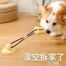 狗狗玩具球耐咬磨牙橡膠球玩具家用解悶神器寵物狗玩具逗狗狗神器 3C優購
