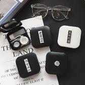 眼鏡盒個性ins冷淡風格黑白簡約文字近視美瞳伴侶盒方形眼鏡盒男雙聯盒 小明同學