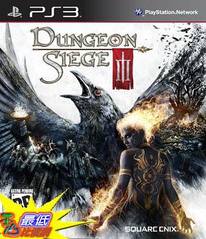[玉山最低比價網]  PS3 末日危城 3 Dungeon Siege III (英文版) 現貨 $951