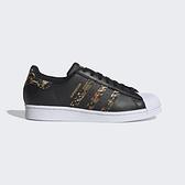 Adidas Superstar [FX5539] 男鞋 運動 休閒 經典 舒適 貝殼 穿搭 愛迪達 迷彩 黑 橘