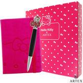 ARTEX x KITTY 水鑽筆+ Hello Kitty 皮質筆記本禮盒組