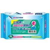 立得清淨味消臭抗菌濕拖巾15片【愛買】