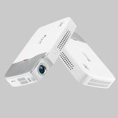 便攜式投影儀 小型高清1080P智能微型迷你掌上3d家庭影院投墻4K激光臥室TA4792【極致男人】
