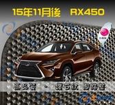 【鑽石紋】16年後 RX450h 腳踏墊 / 台灣製造 rx450h海馬腳踏墊 rx450h腳踏墊 rx450h踏墊 rx腳踏墊