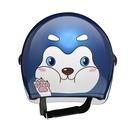 【東門城】ZEUS AS-208A W344(狗狗) 兒童半罩式安全帽
