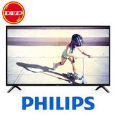 現貨 PHILIPS 飛利浦 32PHH4032 液晶顯示器 32吋 HD 液晶電視 公司貨 送免費宅配到府+超低折扣