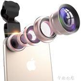 手機鏡頭廣角微距魚眼長焦通用高清專業攝像頭抖音拍照瘦臉蘋果x      芊惠衣屋
