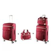 牛津布拉桿布箱 子母2件組行李箱 出國旅遊箱dj