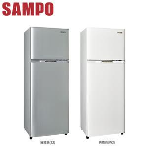 SAMPO聲寶 250公升雙門冰箱SR-L25G(W2)白色
