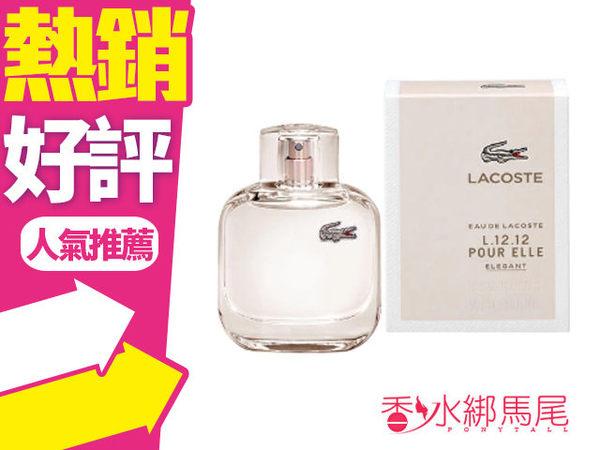 LACOSTE Pour Elle L.12.12 優雅迷人 女性淡香水 5ML香水分享瓶◐香水綁馬尾◐