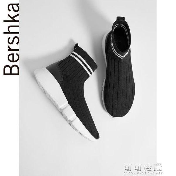 襪子鞋 Bershka女鞋秋季時尚透氣黑色襪型運動高幫鞋 可可鞋櫃