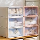 衣櫃內衣收納盒抽屜式家用內褲收納神器文胸襪子整理箱分格三合一 陽光好物