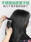 熱賣梳子 篦子虱子梳超密齒頭皮屑女兒童加密梳子細刮頭神器去虱卵頭髮頭屑  coco