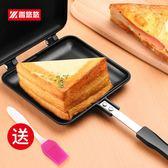 早餐食品三明治模具不粘 DIY三明治機土司面包明火燃氣專用