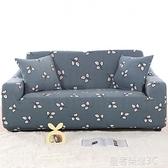 沙發套 全包通用萬能彈力沙發套訂製沙發墊單三人全蓋皮沙發罩巾簡約現代