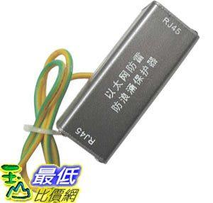 _A [有現貨 馬上寄] 乙太網路 RJ45 防雷 防突波器 保護器 (34323_H103)
