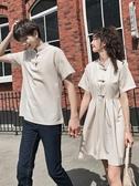 情侶裝新品 韓版氣質設計感洋裝 連身裙 子同色系套裝女 鉅惠85折