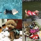 寵物泳衣 道格寵物新款救生衣寵物游泳衣 寵物救生衣 金毛救生衣游泳衣 瑪麗蘇