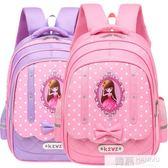小學生書包6-12周歲 女兒童雙肩包 3-5年級女童背包 1-3年級女孩 韓慕精品