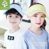 男女童夏季防曬遮陽空頂時尚透氣空頂帽    Sq3618『科炫3C』