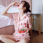 睡衣女夏季冰絲綢短袖兩件套裝韓版清新學生可外穿日系草莓家居服