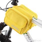 ROSWHEEL樂炫騎行裝備自行車雙鞍包 山地車上管包 單車馬鞍包 青木鋪子