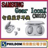 開發票 三星 SAMSUNG Gear IconX 2018 智慧藍芽耳機 公司貨 灰色 藍芽耳機