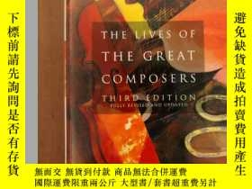 二手書博民逛書店The罕見Lives of the Great Composer