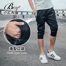 ●小二布屋BOY2【NQ91805】。●休閒舒適,縮口棉褲。●黑色 現+預。