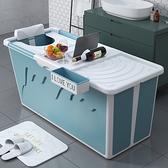 折疊浴桶 折疊泡澡桶大人浴桶加厚式浴盆大號成人洗澡盆塑料可全身家用浴缸 店慶降價
