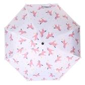 雨傘兒童女小學生小孩中大童卡通折疊全自動輕便小晴雨兩用傘女童