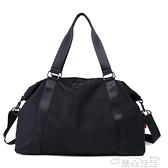 健身包手提旅行包大容量防水折疊旅行袋男女行李收納輕便健身包 雲朵走走