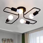 【威森家居】北歐 風車鐵管吸頂燈《四燈款》L180122四燈款 黑色
