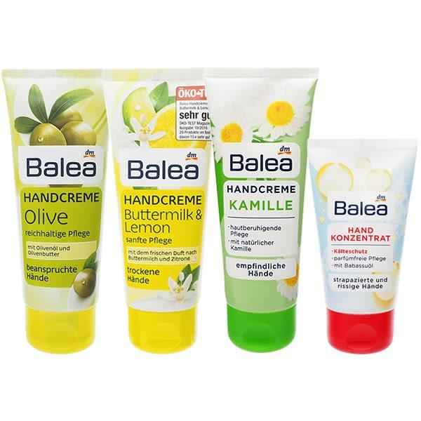 德國 Balea 橄欖/檸檬/洋甘菊/尿素 護手霜(100ml/50ml) 多款可選【小三美日】