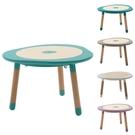 義大利 MUtable 親子魔法成長桌/遊戲桌(5色可選)