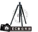 【EC數位】 LVG A-313C 防水鋁合金三腳架 三腳架 腳架 攝影腳架 公司貨
