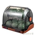 韓加迷你茶具消毒櫃 小型家用消毒器 瀝水烘干茶杯櫃辦公用紫外線MBS「時尚彩紅屋」