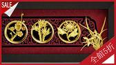 中秋節 送禮~ 黃金箔畫【四君子-梅蘭竹菊】~結婚 生日 禮物~091913