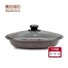 陶鍋-楓樹陶坊能量陶瓷大煎盤