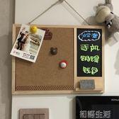 創意帶掛式留言板小黑板木質備忘板告示板 家用軟木板照片牆 WD初語生活館