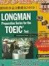 二手書R2YBb2005年《Longman Preparation Series