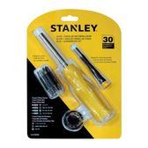 Stanley 30合1 多功能起子組