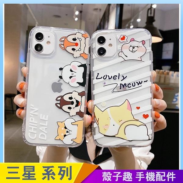 動物卡通 三星 A21s M11 A31 A71 A51 A30s A70 A50 A30 A20 透明手機殼 奇奇蒂蒂 貓咪老鼠 空壓氣囊殼