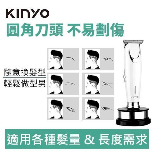 【熱銷快搶】KINYO HC-6810 充插兩用 專業 雕刻 電剪