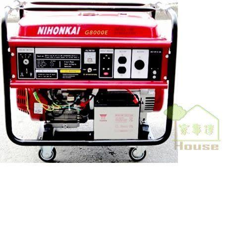 [ 家事達 ] NIHONKAI-- 電動起動四行程發電機-8000W 殺很大