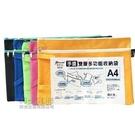 免運【用昕】手提雙層多功能收納袋A4/5色可選/資料袋/收納袋(約長34*寬24.5cm) (1件2入)