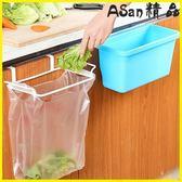 垃圾桶-廚房掛式垃圾桶櫥柜門無蓋筒垃圾桶