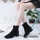 PAPORA彈力併接套腳中筒靴短靴KA5480